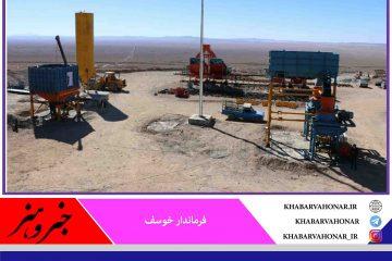 سال پیش رو  هزار نفر در شهرستان خوسف مشغول به کار میشوند
