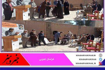 برگزیدگان چهارمین جشنواره مد و لباس اسلامی – ایرانی خراسان جنوبی معرفی شدند