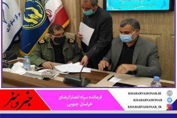 """حمایت از ۱۴ هزار فرزند یتیم با پویش """"ایران مهربان"""" در خراسان جنوبی"""