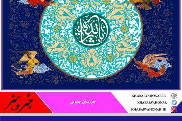ولادت سید و سالار شهیدان، حضرت اباعبدالله (ع) بر  عاشقان آن حضرت مبارک
