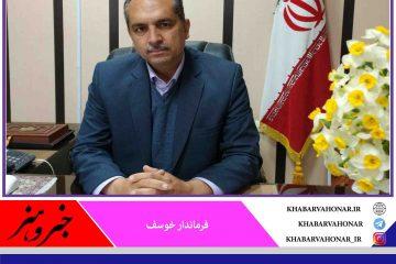 نام نویسی داوطلبان شوراهای اسلامی شهر از امروز ۲۰ اسفند آغاز میشود