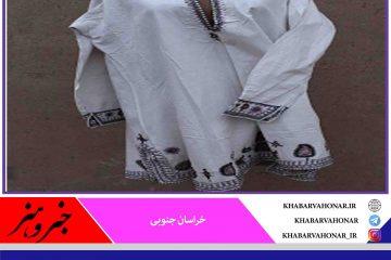 ثبت لباسهای عروس خراسان جنوبی در فهرست میراث ملی