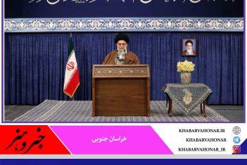 رهبر انقلاب اسلامی سال ۱۴۰۰ را سال «تولید؛ پشتیبانیها، مانعزداییها» نامگذاری کردند؛