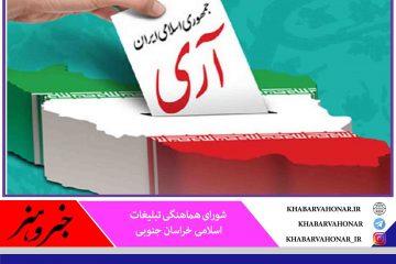 جمهوری اسلامی الگوی مثالزدنی در ایجاد و حفظ استقلال است