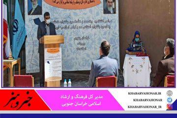 اهمیت به کار بردن فرهنگ اسلامی و ایرانی در تولید پوشاک