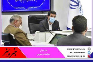 اصلاح شبکههای فرسوده آب در خراسان جنوبی اولویت دارد