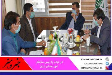 اختصاص اعتبارات میلیاردی برای آبرسانی پایدار و تأمین نهاده های دامی عشایر خراسان جنوبی