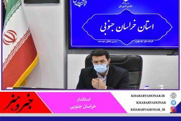 🔸رفع نیاز استان به نهاده های دامی، با همراهی وزارت جهاد کشاورزی