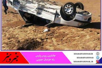 واژگونی خودرو علت تمام تصادفات فوتی خراسان جنوبی است