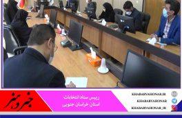 فعالیت انتخابات خراسان جنوبی امروز همزمان با سراسر ایران و با فرمان وزیر کشور آغاز شد.