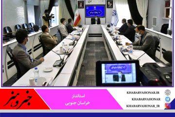 مناطق مختلف خراسان جنوبی به معینهای اقتصادی سپرده میشود