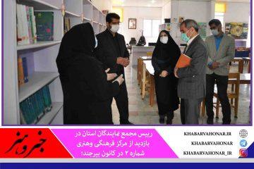 دستگاههای فرهنگی نگذارند فرهنگ دینی و ایرانی فراموش شود