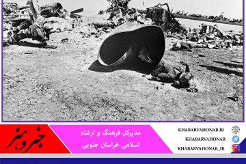"""دومین جشنواره ملی شعر """"رستاخیز شنها"""" در خراسان جنوبی برگزار میشود"""