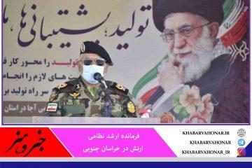فرمانده ارشد نظامی: ارتش آماده دفاع از منافع ملی است