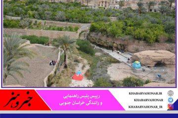 ورود به بوستان و تفرجگاههای خراسان جنوبی در ۱۳ فروردین ممنوع است