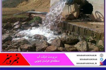 ۸۸ درصد منابع آبی خراسان جنوبی در بخش کشاورزی مصرف میشود