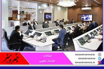 چهار تفاهمنامه سرمایهگذاری اولین ثمرات ستاد توسعه خاوران است