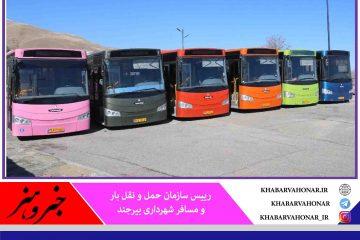 نرخ کرایه تاکسی و اتوبوس در بیرجند افزایش یافت