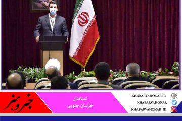 استاندار خراسان جنوبی: مراقب جنگ روانی در انتخابات پیشرو باشیم