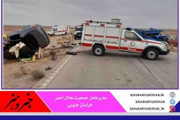 هلال احمر خراسان جنوبی به ۴۴ حادثهدیده امدادرسانی کرد