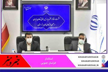 تشکیل تعاونی برای مدیریت محصولات راهبردی خراسان جنوبی