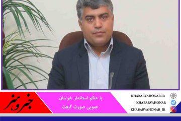 🔸انتصاب قلی زاده به سرپرستی سازمان همیاری شهرداریهای استان