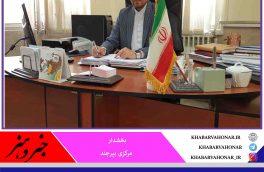 رقابت ۱۰۲۳ نفر برای ۴۷۳ کرسی شوراهای اسلامی روستاهای بخش مرکزی شهرستان بیرجند