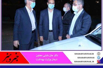 🔰معاون وزیر بهداشت:استان خراسان جنوبی جزو استان های موفق در مدیریت کرونا است