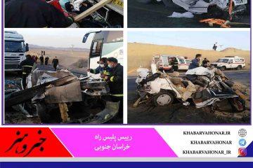 حادثه رانندگی در محور بیرجند – زاهدان پنج کشته برجا گذاشت