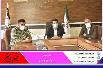 استاندار خراسان جنوبی: ارتش نقش تعیینکننده در امنیت پایدار دارد