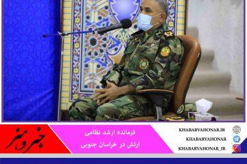 موجودیت ارتش برای حفظ انقلاب اسلامی و نظام جمهوری اسلامی ایران است