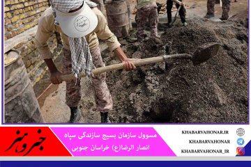 ۱۰ درصد گروههای جهادی خراسان جنوبی تخصصی میشود