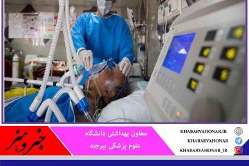 در ۲۴ ساعت گذشته؛شناسایی ۱۰۷ بیمار جدید کرونا در خراسان جنوبی