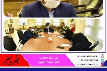 تا روز دوم ثبتنام نامنویسی ۴۰۴ نفر برای انتخابات شوراهای روستا در خراسان جنوبی