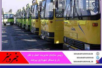 کاهش ۷۰ درصدی سفر با ناوگان اتوبوسرانی بیرجند