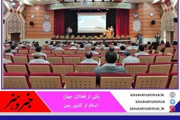 واقعه صحرای طبس اثبات حقانیت انقلاب اسلامی است