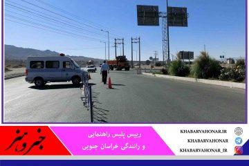 ورود و خروج خودروها در شهرهای قرمز و نارنجی خراسان جنوبی با دوربین نظارت میشود