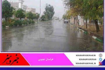 هشدار هواشناسی درباره وزش باد و بارندگی در خراسان جنوبی