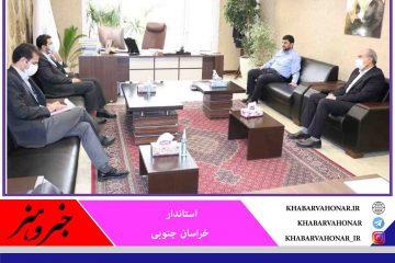 سرمایهگذاری در مناطق مرزی خراسان جنوبی گسترش مییابد