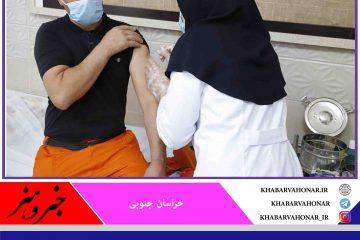 واکسیناسیون پاکبانان در بیرجند آغاز شد