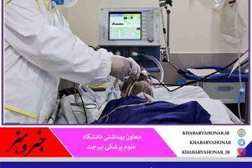 در ۲۴ ساعت گذشته؛ شناسایی ۱۴۹ بیمار جدید کرونا در خراسان جنوبی