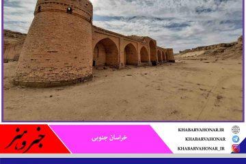 پارسال ثبت ۳۲ اثر تاریخی خراسان جنوبی در فهرست میراث ملی