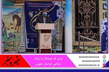 زبان فارسی، بهترین سرمایه و هویت ایرانیان