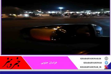 داماد طبسی به علت سلب آسایش در مراسم عروسی و اعتراض شهروندان دستگیر شد.