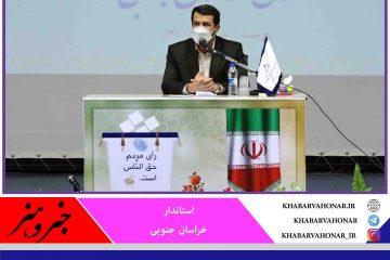 دموکراسی و مشارکت مردم را به عنوان یکی از اصول نظام جمهوری اسلامی است
