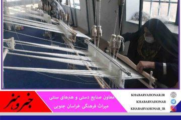 ۷ میلیارد ریال تسهیلات به صنعتگران خراسان جنوبی پرداخت شد