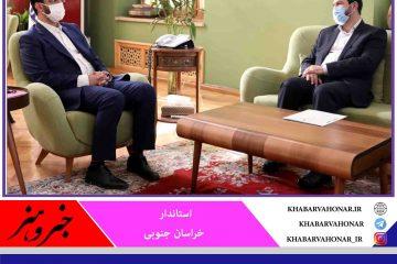 اتصال روستاهای پرجمعیت خراسان جنوبی به شبکه ملی اطلاعات تا پایان دولت