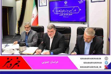محمدرضا دبیری  به عنوان مدیرکل امور امنیتی و انتظامی  استانداری خراسان رضوی منصوب شد