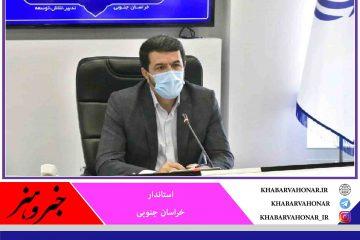 مبادی اصلی ورودی و خروجی خراسان جنوبی در هفته جاری بسته میشود