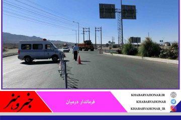 ممنوعیت تردد بین شهری در خراسان جنوبی تا ۲۵ اردیبهشت
